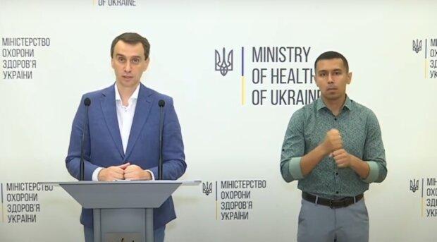 Віктор Ляшко на брифінгу, скріншот: Youtube