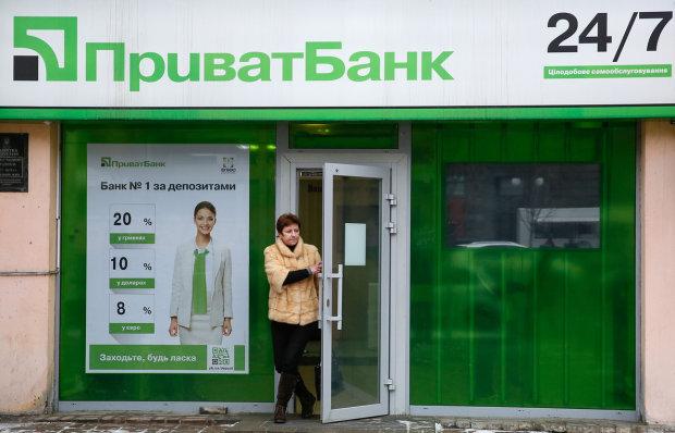 """Масовий збій у """"Приват24"""": не працює інтернет-банкінг та всі платежі"""