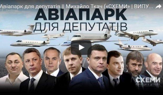Каким авиапарком владеет украинская политэлита