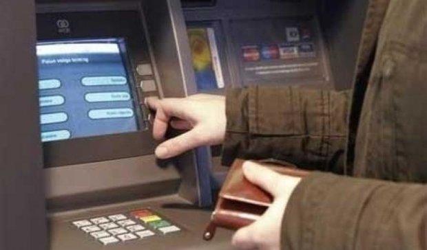 Зухвалі київські грабіжники витягли з банкоматів мільйон гривень