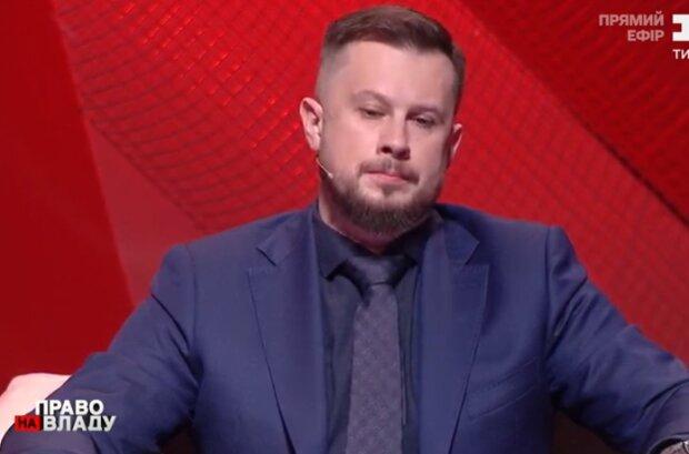 Андрій Білецький, скріншот