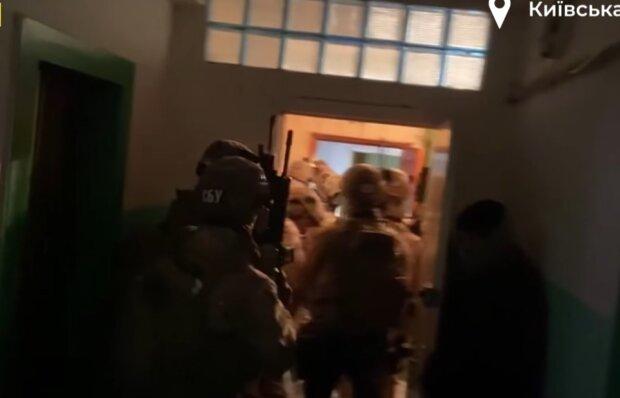 На Киевщине СБУ разоблачила ячейку террористов, скриншот с видео