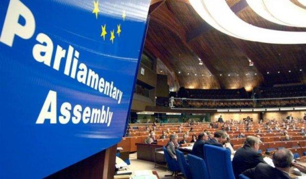 Парламентская  Ассамблея ОБСЕ признала Россию агрессором