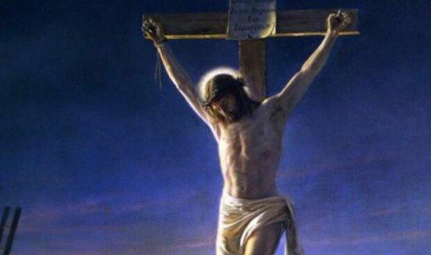 Ісус Христос на хресті, фото: cnl.news