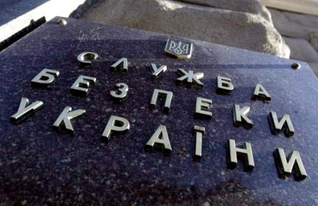"""СБУ затримала трьох інформаторів сепаратистів """"ДНР"""""""