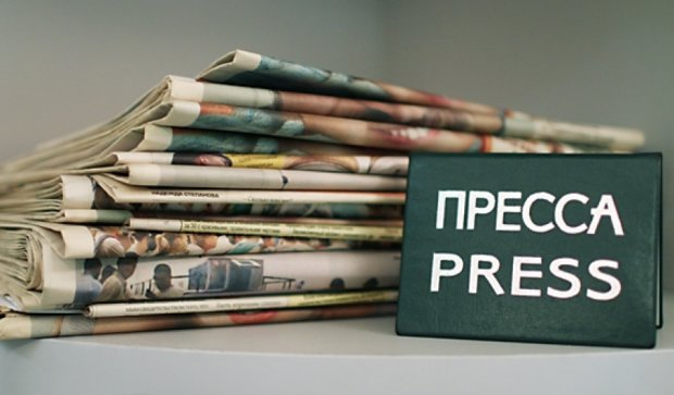В Украине отмечают День журналиста