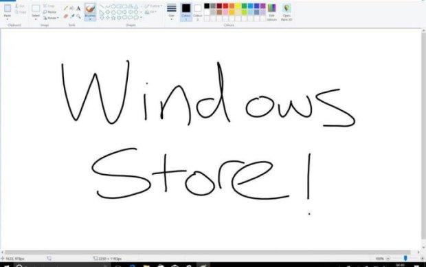 Microsoft не стала полностью уничтожать Paint