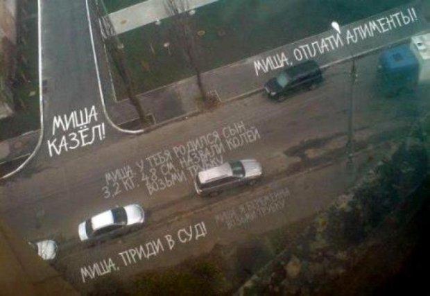 У Криму священики допомагають вибивати аліменти