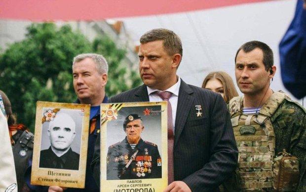 Моторола - дед Захарченко: в сети смеются над маразмами ОРДЛО