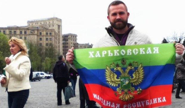 Сепаратист з «миротворця» очолить факультет харківського ВНЗ
