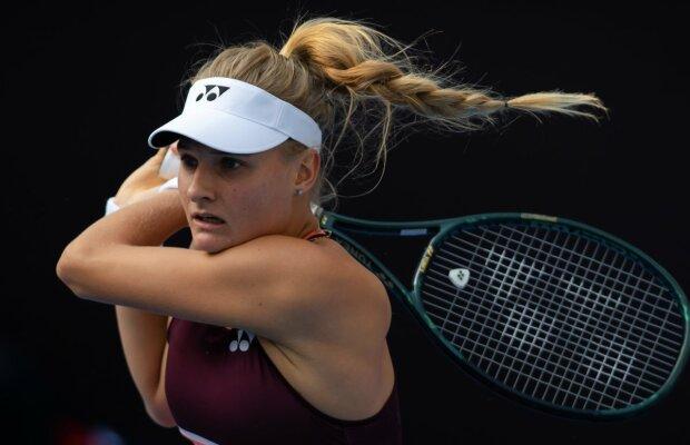 Ястремская выбыла из турнира в Москве