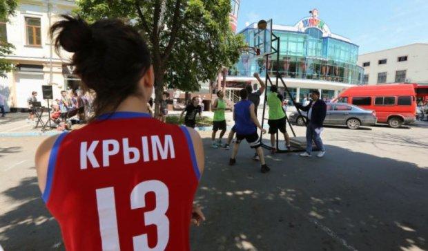 Крымские атлеты стали невыездными после смены гражданства