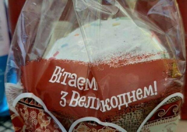 Великодній кекс, фото: Телеграм / Народний ревізор