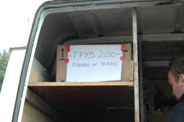 Путину отправили посылку из Горловки: два автобуса мертвых оккупантов