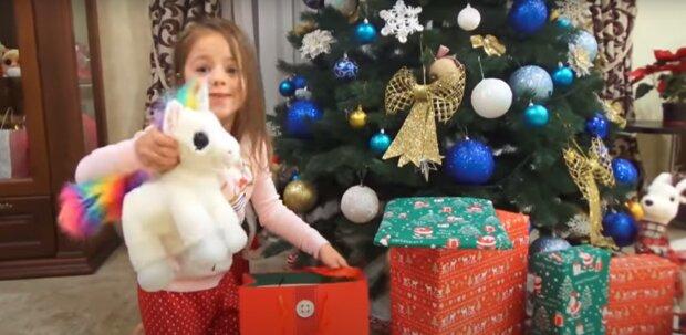 День святого Николая 2020, скрин - YouTube