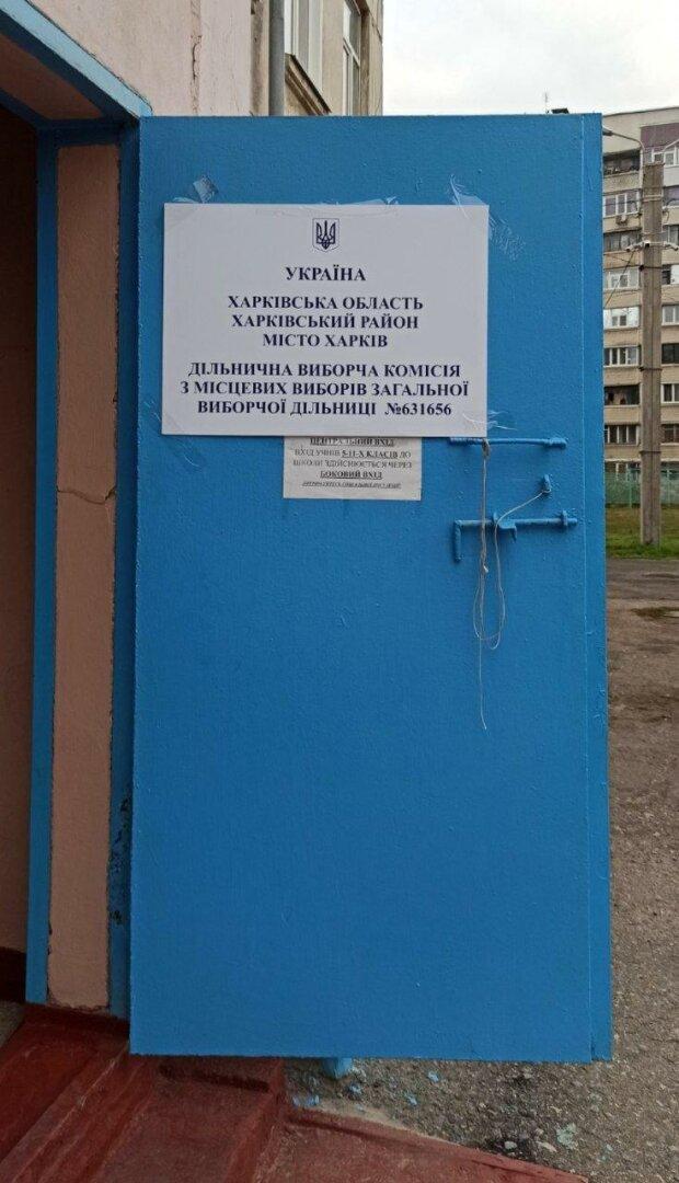 Виборча дільниця № 631656 / фото : t.me/hueviykharkov