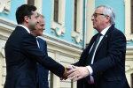 """""""Це сигнал довіри"""": Євросоюз протягне Україні """"руку допомоги"""" з вісьмома нулями"""
