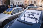 Українці терміново здають євробляхи за копійки: почалося