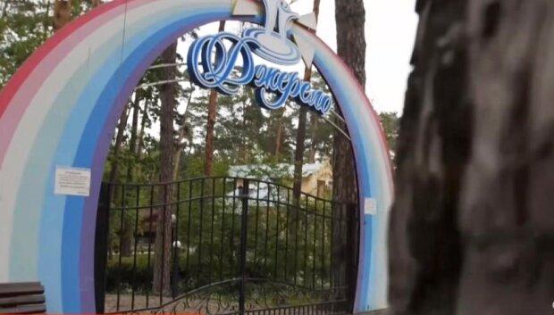 летний лагерь, скриншот с видео