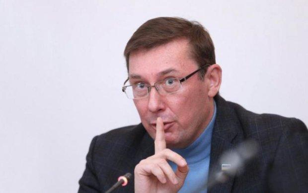 Миллионная зарплата и роскошное имущество: что задекларировал Луценко в 2017