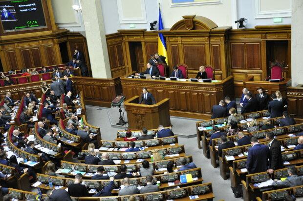 Верховна Рада, фото Знай.ua
