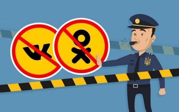 Блокировка ВКонтакте, Яндекса и Одноклассников обвалила их посещаемость