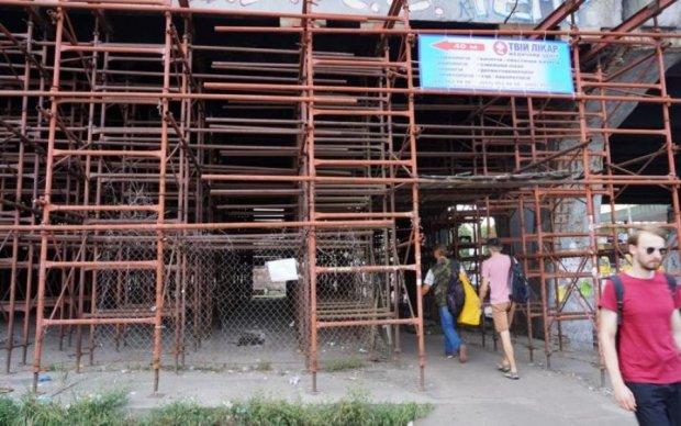 Мифический ремонт на Шулявке: реконструкция стартовала, но видели её только у Кличко