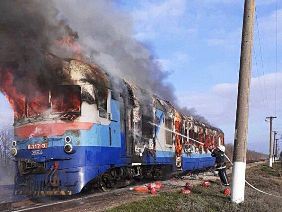 Пожежа у поїзді, niknews.mk.ua
