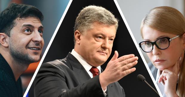 Петрик, Юля чи Володя: у виборі допоможуть  спогади про дитинство політиків