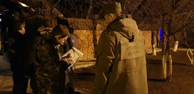 Убийство депутата, фото из свободных источников