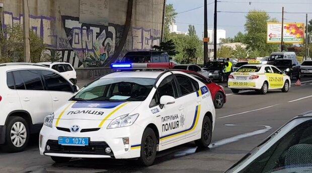 Полиция, скриншот: YouTube