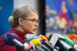 """Тимошенко попередила Зеленського про фатальну помилку: """"Піти може все"""""""