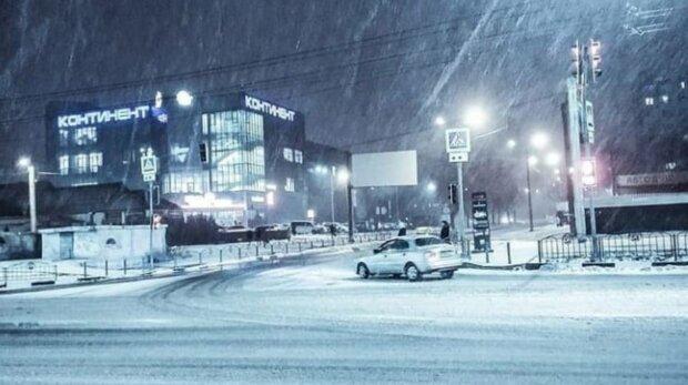 Харьков, фото: Instagram