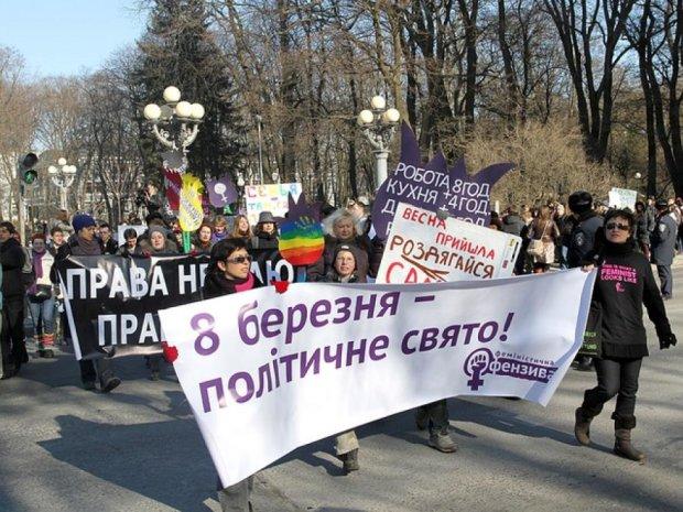 В Києві сьогодні пройде марш феміністок