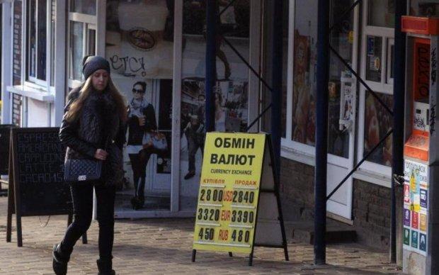 Дефолт под шумок выборов: валютный прогноз для Украины на 2018 год