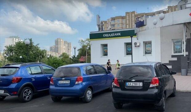 Ощадбанк, скріншот з відео