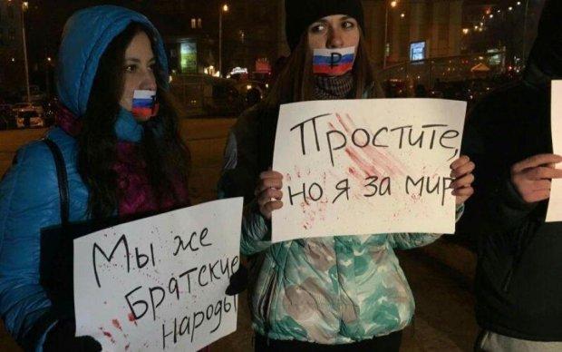 Гастроли на крови? Украинцы провели красноречивую акцию против запроданцев