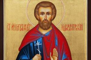 Святий Феодот, фото: Крестильное