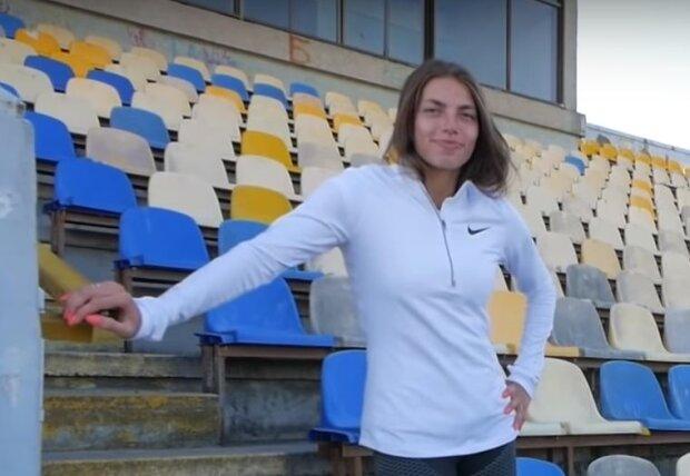 Марина Бех-Романчук, фото: YouTube