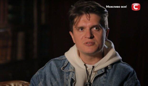 Анатолий Анатолич, скриншот из видео