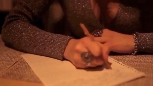 Поетеса, кадр з відео