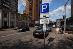 """Пешеходы смогут """"штрафовать"""" водителей: узнайте как"""