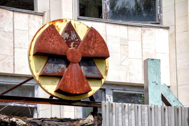 Пакуй чемоданы: Кривой Рог станет вторым Чернобылем, радиационный ад близок