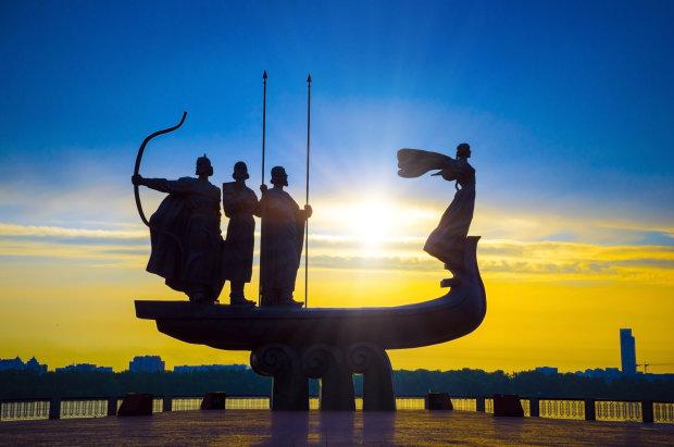 День Києва 2019: найкрасивіші листівки зі святом
