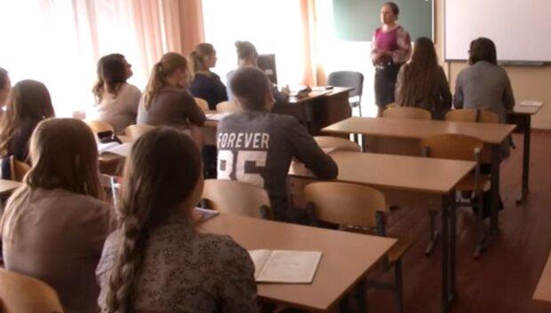 Украинская школа, скриншот: YouTube
