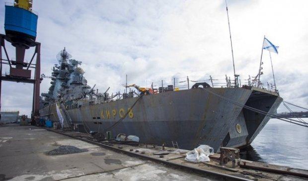 """У Росії """"розпиляють"""" на металобрухт атомний крейсер «Кіров»"""
