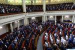 Розпуск Верховної ради: скільки українці заплатять за позбавлення від старої системи