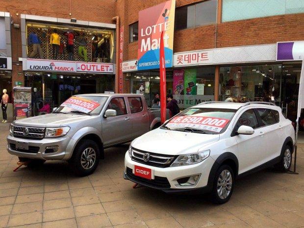 Dongfeng Rich 6 EV