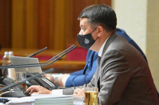 Дмитрий Разумков-фото ВРУ