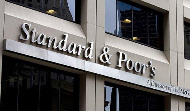 Standard&Poor's погіршило прогноз щодо ЄС